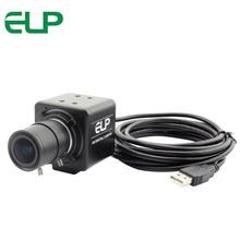 2MP 1080P USB camera MJPEG 120 fps in 640X480, MJPEG 60 fps in 1280X720 ,30 fps in 1920 x 1080 with 5-50mm Varifocus lens(China)