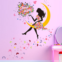 Buy new moon girl wall paste living room bedroom background wall romantic warm glass decorative stickers for $7.57 in AliExpress store