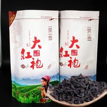 Dahongpao, 250gHigh quality Wuyi Mountain Rock,Fujian oolong tea,green health food,da hong pao,natural organic tea,free shipping(China)