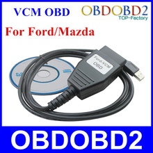 Factory Price For Ford VCM OBD2 Professional Diagnostic Interface For Ford/Mazda OBDII USB Diagnostic Cable Free Shipping