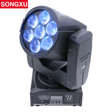 SONGXU LED Moving Head Zoom Light 16 DMX Channel 7*12W RGBW 4IN1 Color Mixing DMX DJ Lighting Stage Light/SX-MH0712Z
