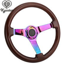 350mm 13.78 inch Wood Deep Corn Steering Wheel with Neo Chrome Spokes NOB Classic White Steering-Wheel(China)