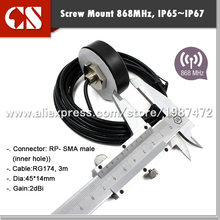 1pc FM band 868Mhz antenna 868 MHz Antenna with 2 dB Gain TX/RX,868m Aerial long range transceiver antenna