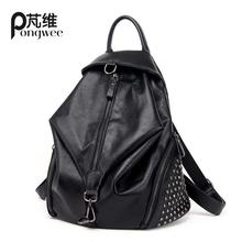 PONGWEE New PU Book Bags Personality Travel Backpack School Bags Casual Backpack General Rivet Punk Women Faux Leather Backpack