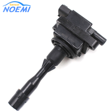 YAOPEI High Quality Ignition Coil For Rebuilt Diamond Ignition Coil For Daihatsu Toyota 90048-52111 90048-52127(China)
