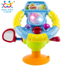 Baby Plastic Steering Wheel Toy Light Music Toy Kids Toys Educational Development Learn and Discover Driver Toy HUILE TOYS 916