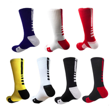 Classic New Style Bike Sock Breathable Cycling Sock Badminton Football Basketball Walking Running Tennis Sports Sock(China)