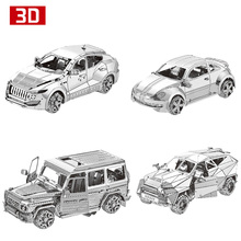 4pcs 3D Metal Nano Puzzle KMK F450 BZS G500 VW Beetle MSL 3.0T Car Vehicle Assemble Model Kit DIY 3D Laser Cut Jigsaw Toy