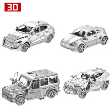 4pcs 3D Metal Nano Puzzle KMK F450 BZS G500 VW Beetle MSL 3.0T Car Vehicle Assemble Model Kit DIY 3D Laser Cut Jigsaw Toy(China)