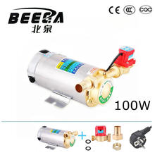 100W stainless steel body Automatic cool & hot water booster pump for solar water heater boosting with CE, gas heating