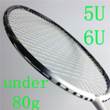 Bolso sweat badminton racket 5U boca juniors raqueta padel raquete with Badminton string raqueteira 6U