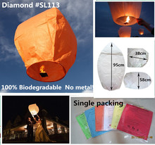 Diamond shape 5pcs/lot biodegradable sky lantern pre-attached fuel wire free party/wedding decoration 8 colors free shipping