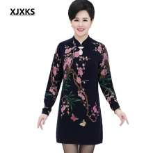 XJXKS Sweater Women Autumn 2017 Reactive Printing Long Sweaters Exquisite Workmanship Flower High Quality Cashmere Sweaters(China)