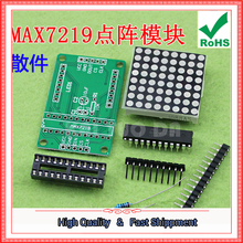 Free Shipping 2pcs Bulk UNO-Ar.duino MAX7219 Dot Matrix Module Display Module DIY Kit board (D1B4)(China)