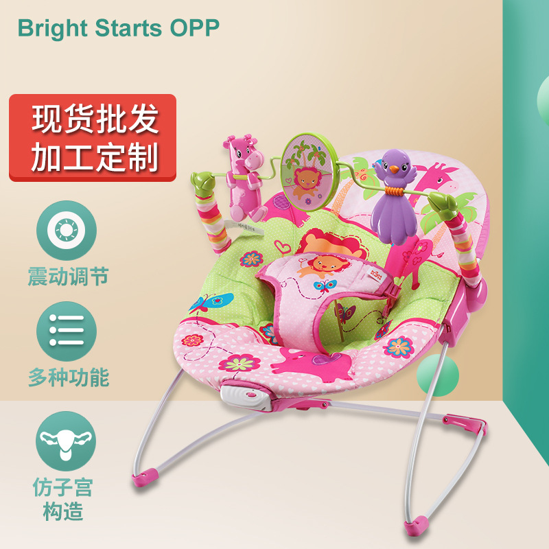 Baby Swing Rocking  cirb balance Chair  lounge chair coax baby Oracle Intelligent multifunctional electric baby rocking