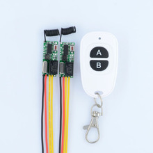 DC 3V 5V 12V 2A Relay RF Wireless Radio Remote Control Switch Remote Control Lighting Mini Receiver Momentary Toggle Latched