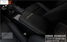 3 Color For Choice ! High Quality ! For Lexus NX ES 250 2014-2017 Armrest Box Decoration Shell Molding Cover Trim 1 Pcs