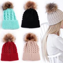 1Pc Fashion Candy Colors Winter Warm Women Hat Knitting Wool Casual Cap Crochet Knitted Hats Wool Fur Beanie Pompom Ball Hat