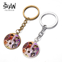 SIAN Hot Pixar Movie Coco Keychain Collection Miguel Family Anime Figures Glass Cabochon Toy Key Chain Holder Chaveiro Kids Gift(China)