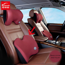 iCaroom Car Seat Chair Back Massage Space Memory Foam Lumbar Support Waist Cushion Mesh Ventilate Cushion Pad Car Styling(China)