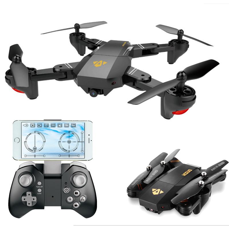 XS809W folding drone (24)