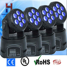 (4 pieces/lot) 4in1 RGBW 7X12W Led Moving Head Light,Disco DJ Party Night Club Pub Bar 7*12W LED moving head Wash light