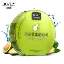 7pcs/Box Tencel Silk Avocado Facial Mask Strong Moisturizing Whitening Nourish Fashion Face Mask Pretty Box for Dry Skin V5362(China)
