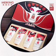 Brand MEIKING Hand Care Kit New Tea Enzymes Exfoliate Moisturizing Cream Hand Cream Whitening Hand Care Cosmetic MKZ126(China)