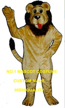 Cute cartoon Lion mascot costume hot sale wholesale adult lion king theme anime cosplay costumes carnival fancy dress kits 2681