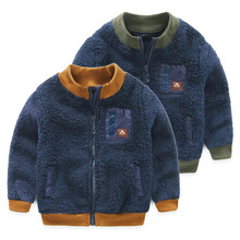 2016 Autumn and winter baby Boys Sweater Fashion Casual Kids Outwear Baseball Uniform Jacket zipper Shirt clothes