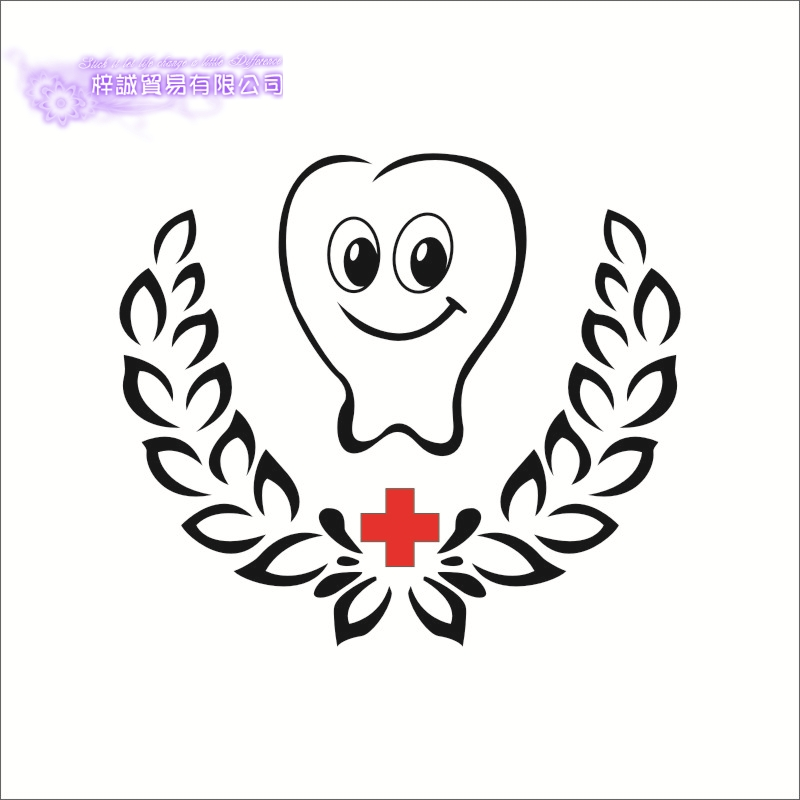 DCTAL Wall Sticker Stomatological Hospital Wall Stickers, Teeth Wall Decals Home Decoration Mural