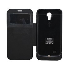 By Singapore Post ,Black For Samsung galaxy Mega I9200 battery backup external battery with Leather sheath