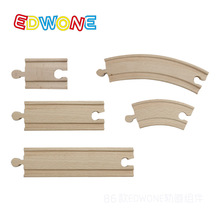 1PCS Straight Band Curve Track Beech Wood Train Slot Railway Accessories Original Toy For Kids -Thomas and Friends(China)