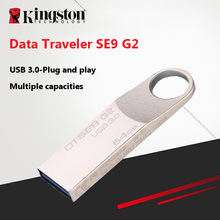 Kingston USB 64GB DataTraveler USB Flash Drive 3.0 32GB 128GB 16GB 8GB Pendrives U Stick DTSE9G2 Pen Drive Metal Flash Memory(China)