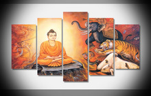 8241 Buddha Enlightenment tiger Like Snakes sheep art poster Framed Gallery wrap art print home wall decor wall picture(China)