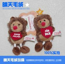 Sale Discount NICI plush toy stuffed doll cartoon animal Hedgehog Talismini Key buckle chain Ring pendant birthday gift 1pair(China)