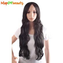 MapofBeauty long loose wave light dark brown black 70cm women wigs Heat Resistant Synthetic hair cosplay Ladies Free Shipping