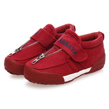 2017 BABAYA brand design Autumn soft low top wash solid casual kids tenis sport flats Children sneakers boys canvas sport shoes