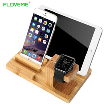 FLOVEME Universal Natural Bamboo Charging Dock Cradle Stand Detachable Phone Holder for iPhone Ipad Tablet for iWatch Desk