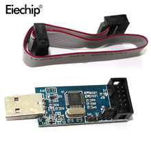 1pcs/lot USB ISP Programmer for ATMEL AVR ATMega ATTiny 51 AVR Board ISP Downloader