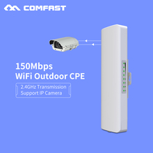 long range WIFI outdoor antenna CPE WIFI Signal Amplifier QCA9531 wireless hotspot router CPE CF-E214 for ip camera project 1-2k