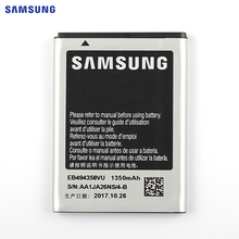 SAMSUNG Original Replacement Battery EB494358VU For Samsung Galaxy Ace S5830 S5660 S7250D S5670 i569 I579 Authentic 1350mAh(China)