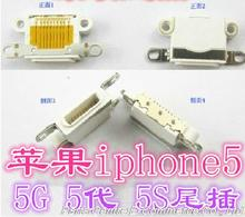 20 pcs Free Shipping New Original Charging Port Dock Connector Cable for iphone 5 5G 5S Replacement,white color(China)