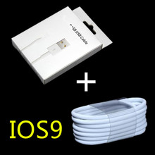 Charger accessory bundles Free shipping 100pcs 8pin usb data sync charging cable +100pcs retail package box for iphone 5 6 7(China)