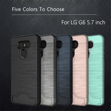 sFor Cell Phone Case LG G6 Cover 5.7'' WolfRule Shockproof TPU + PC Brushed Armor Case For LG G6 Case With Card Slot Funda(China)