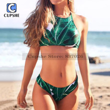 Cupshe New Arrival Hot Women Foreset Leaves Printing Tank Padded Bikini Set Sexy Swimsuit Ladies Beach Bathing Suit swimwear(China)
