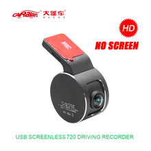 Caravan Full HD 1080P DVR 170 Degrees Wide Angle Dash Cam 360 Degrees Rotation Camcorder Video Recorder(China)