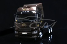 Diecast Car Model Truck Jiefang J6 1:24 (Brown) + SMALL GIFT!!!!