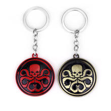 Fashion European and American Movie Keyring Products Shield Bureau Secret Service Agents Shield Keychain Pendant Gifts