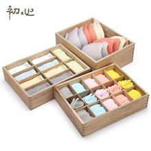Eco-friendly Wooden European Style Underwear Socks Storage Boxes Large Capacity Wood Creative Storage Boxes
